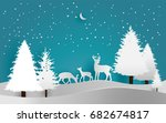 vector illustration of snow.... | Shutterstock .eps vector #682674817