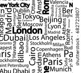 cities of the world seamless... | Shutterstock .eps vector #682723807