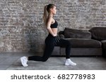 profile view of sporty girl... | Shutterstock . vector #682778983
