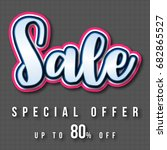 sale banner template design ... | Shutterstock .eps vector #682865527
