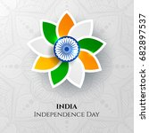 india  happy independence day... | Shutterstock .eps vector #682897537