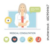 woman doctor on the laptop... | Shutterstock .eps vector #682904467