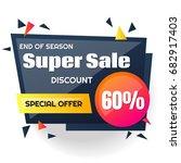sale banner design template...   Shutterstock .eps vector #682917403