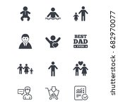 people  family icons. swimming... | Shutterstock .eps vector #682970077