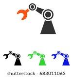 manipulator vector icon.... | Shutterstock .eps vector #683011063