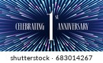 1 years anniversary vector icon ... | Shutterstock .eps vector #683014267