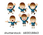 cute set   set of... | Shutterstock .eps vector #683018863