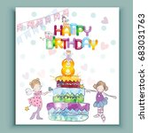 happy birthday 8. colorful card ... | Shutterstock .eps vector #683031763