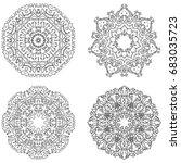 set of mandalas.decorative... | Shutterstock .eps vector #683035723