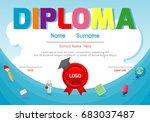 certificates kindergarten and... | Shutterstock .eps vector #683037487