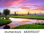 traditional village with dutch... | Shutterstock . vector #683050237