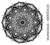 mandalas for coloring book.... | Shutterstock .eps vector #683053123