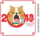 2018 happy new year greeting... | Shutterstock .eps vector #683058493