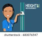 medical staff show height... | Shutterstock .eps vector #683076547