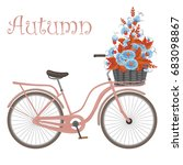 bicycle with a basket full of... | Shutterstock . vector #683098867
