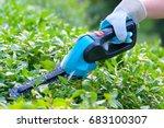 hands with garden battery... | Shutterstock . vector #683100307