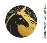 gold unicorn. vector... | Shutterstock .eps vector #683105167