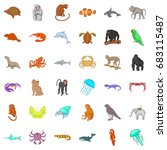 animal in nature icons set.... | Shutterstock .eps vector #683115487
