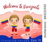 venezuela   boy and girl with... | Shutterstock .eps vector #683122333