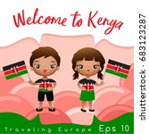 kenya   boy and girl with... | Shutterstock .eps vector #683123287