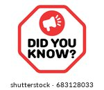 did you know badge vector with... | Shutterstock .eps vector #683128033