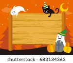 vector illustration of a scary... | Shutterstock .eps vector #683134363