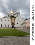 saint sophia cathedral ... | Shutterstock . vector #683151793