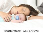 portrait of a tired mother... | Shutterstock . vector #683173993