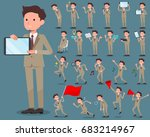 set of various poses of flat... | Shutterstock .eps vector #683214967