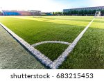 the corner of the football... | Shutterstock . vector #683215453