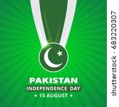 pakistani day medal with flag... | Shutterstock .eps vector #683220307