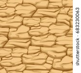 vector cracked pattern earth ... | Shutterstock .eps vector #683230063