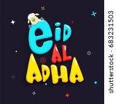 creative colorful text eid al...