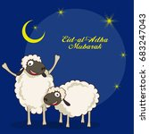smiling sheep on twinkling... | Shutterstock .eps vector #683247043