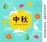 mid autumn festival vector... | Shutterstock .eps vector #683272357