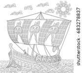 coloring page ancient galley