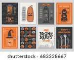 halloween hand drawn invitation ... | Shutterstock .eps vector #683328667