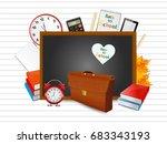 school blackboard with school... | Shutterstock .eps vector #683343193