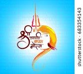 Vector Illustration Of Hindu...