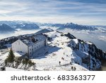 panoramic view from summit of... | Shutterstock . vector #683363377
