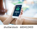 artificial intelligence ai chat ... | Shutterstock . vector #683412403