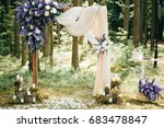 wedding wooden arch for... | Shutterstock . vector #683478847