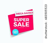 super sale 50  off label | Shutterstock .eps vector #683505523