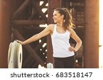 have a brake after good workout.... | Shutterstock . vector #683518147