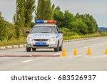 belgorod  russia   july 23 ... | Shutterstock . vector #683526937