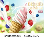 berries and milk soft serve ads ... | Shutterstock .eps vector #683576677