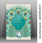 wedding invitation card... | Shutterstock .eps vector #683581957