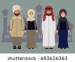 vector illustration of muslim... | Shutterstock .eps vector #683626363