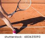closeup photo of female hand... | Shutterstock . vector #683635093