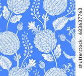 seamless pattern with fantasy... | Shutterstock .eps vector #683637763